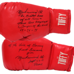 Muhammad-Ali-Deutsches-Sport-und-Olympiamuseum